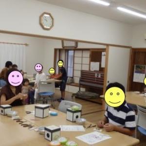 親子で電子工作in桂 2019年9月開催報告