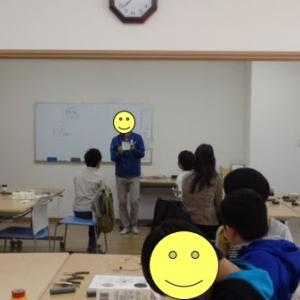 親子で電子工作in桂 2019年11月開催報告