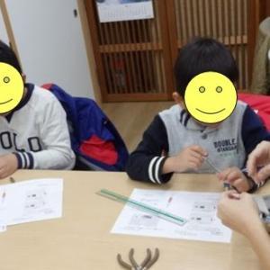 親子で電子工作in桂 2018年12月開催報告