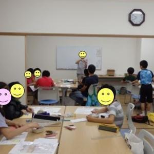親子で電子工作in桂 2018年9月開催報告