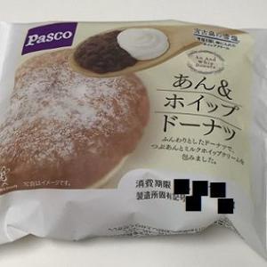 あん&ホイップドーナツ VS 寒月 円山 こしあん