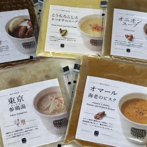 Soup Stock Tokyo の スープ