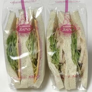 メルヘンのサンドイッチ と ドンクのパン