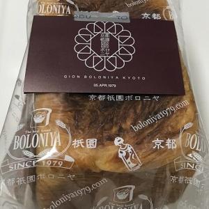 京都祇園ボロニャ の デニッシュ食パン