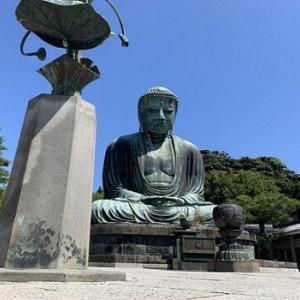 鎌倉・江の島の ちょっと前・・(笑)
