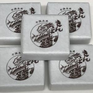 中田屋のきんつば と 渋谷商店の越後味噌