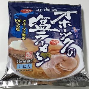マツコの知らない世界で紹介された袋麺