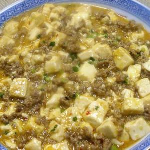 № 31 「四川料理」と言えば 「麻婆豆腐」も