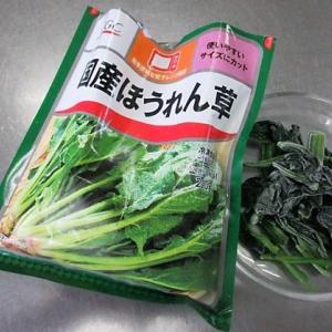№ 74 《冷凍食品》 材料として使うと《合理的》3