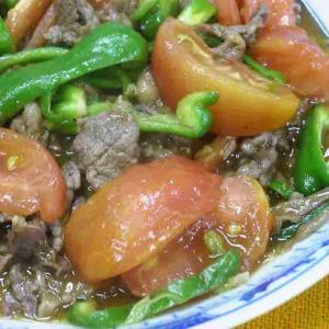 № 91  食材3つの料理 1 「牛肉のトマト炒め」