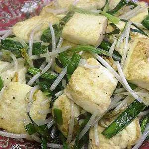 № 93  食材3つの料理 3 《豆腐とニラの炒め物》