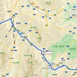 岐阜と長野へ小旅行(その1)