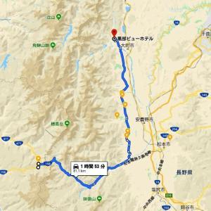 岐阜と長野へ小旅行(その2)