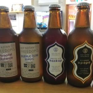 北海道惣布古丹醸造ボトル6種入荷しました!