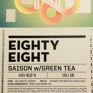 有料試飲開栓のお知らせ 奈良醸造 EIGHTY EIGHT 緑茶のセゾン開栓です