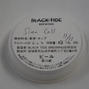 クラフトビール有料試飲開栓のお知らせです。  宮城県気仙沼ブラックタイドブルーイング