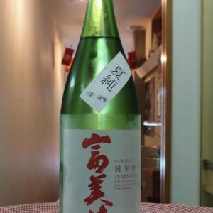 富山県 富美菊酒造 富美菊 純米酒 夏純生酒1.8L