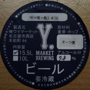 クラフトビール有料試飲開栓のお知らせ