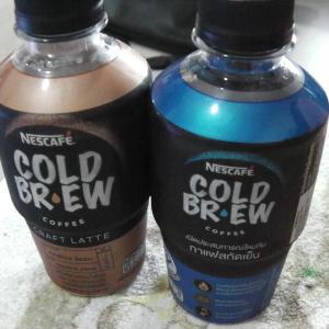 新発売 ネスカフェの微糖水出しコーヒー