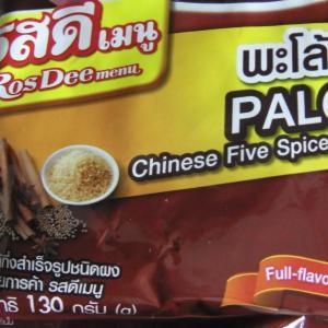 タイ料理 パロー風牛煮込み