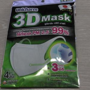 ピッタの偽マスクにガックリ 新たに購入へ