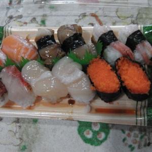 アイコンサイアム 中島水産の寿司のお買い得品