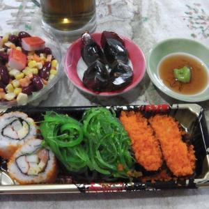 トップスで寿司と激旨ピータン