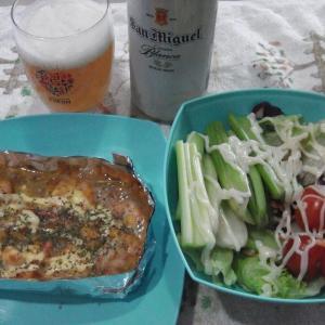 海老マヨチーズ焼き