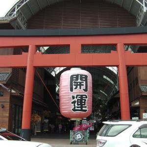 日本がコンセプトのショッピングモール