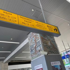 個展情報*ギャラリー(sajipan販売所&カフゑ)までのアクセスについて