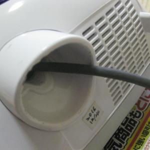 掃除機のコードが全部巻き取られない件。自分で修理してミタ。