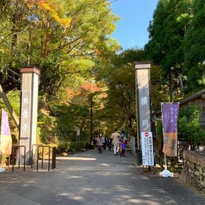 比叡山延暦寺横川