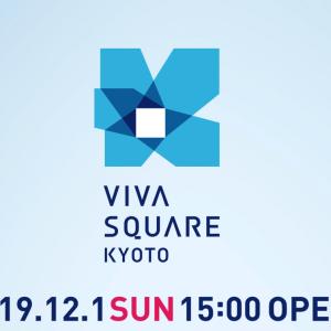 屋外スケートリンク「VIVA SQUARE KYOTO」オープン