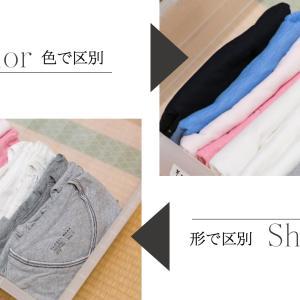 LIMIA掲載|【収納】今ある服でおしゃれできるクローゼット術