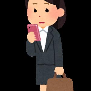【悲報】隣のOLが「新宿駅 トイレ」でググり出す・・・