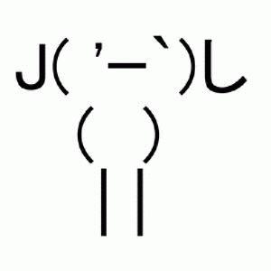 J( 'ー`)し「暑いわねえ。スーパーカップ買ってきたわよ」彡(^)(^)「!」ドタドタドタ