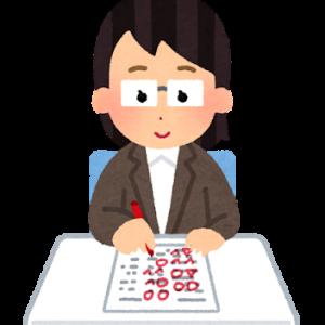 【悲報】教師「はいじゃあ隣の人と丸つけして~」ワイ「(…キタっ!)」