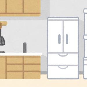 【訃報】日本の住宅さん限界、ついにキッチンと洗面所が融合してしまう🐣
