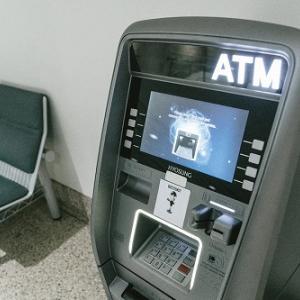 ワイ(41)独身、年収420万貯金80万円、ATMから7万円を引き出し無言で風俗に向かう