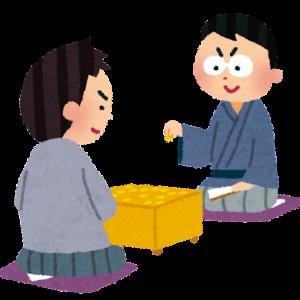 【朗報】将棋の元A級棋士と一時間五千円でレッスンできるぞ!
