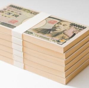 【悲報】コンビニ店員さん、百万円札を普通に会計してしまう