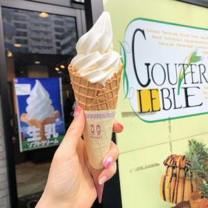 勝どき『グーテ・ルブレ GOUTER LE BLE』北海道ソフトクリーム