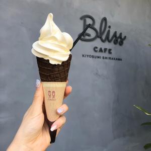 清澄白河『Bliss Cafe ブリスカフェ』北海道ミルクソフトクリーム