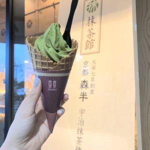 原宿『MACCHA HOUSE 抹茶館』濃厚抹茶ソフトクリーム