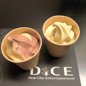『漫画喫茶・ネットカフェ DiCE ダイス』ピスタチオソフトクリーム