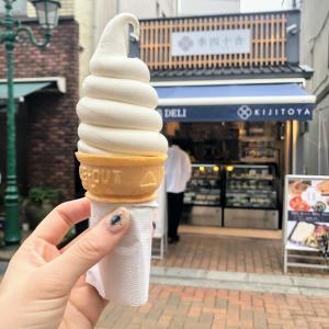 町田『季四十舎』濃厚ソフトクリーム