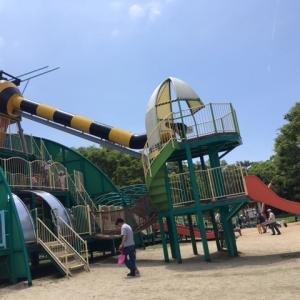 公園、でかっ!