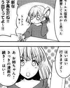 けいおん! shuffle 第4話 【感想】