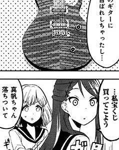 けいおん! shuffle 第5話 【感想】