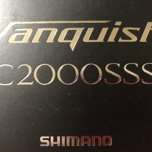 C2000SSS